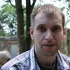 seröga, 39, г.Дуйсбург