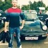 Андрей, 26, г.Виллемстад