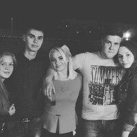 Роман, 23 года, Лев, Москва
