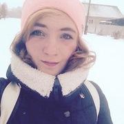 Наталья 24 года (Водолей) на сайте знакомств Троицкого