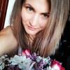 Olga, 37, г.Каменское