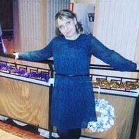 Екатерина, 35 лет, Телец, Новосибирск