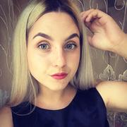 Miss 20 Одесса