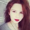 Каріна, 21, г.Киев