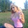 Мария, 20, г.Джубга
