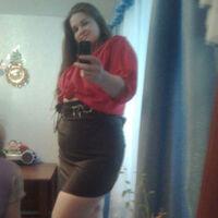 татьяна, 37 лет, Водолей, Нижний Новгород
