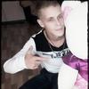 Зевс, 26, г.Находка (Приморский край)