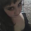 Vika, 20, Piatykhatky