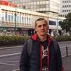 Ivan, 23, г.Богородчаны
