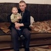 Юрии, 30, г.Артемовский