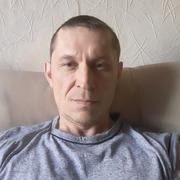 Рамис 44 Ульяновск