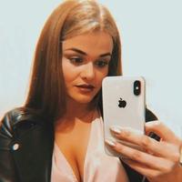 Радмила, 22 года, Овен, Санкт-Петербург