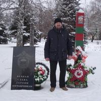 Митя, 42 года, Телец, Каменск-Уральский