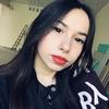 милана, 19, г.Череповец