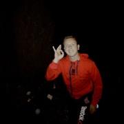 Денис 31 Привокзальный