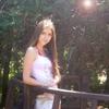 Карина, 24, г.Ямполь