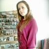 Наталья, 23, г.Шатки