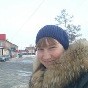 надежда 26 Томск