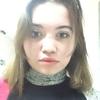 Lada, 19, Vostryakovo