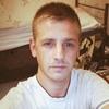 Aleksandr, 27, Kushchovskaya