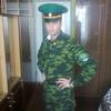 Дима), 31, г.Сороки