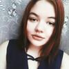 Natali, 19, г.Черкассы