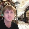 Петр, 30, г.Иваново