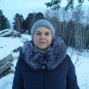 Наталья 48 Снежинск