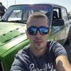 Алексей, 32, г.Новокуйбышевск