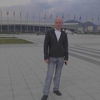 Эдуард ххх, 45 лет, Овен, Саратов