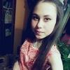 Виктория, 18, г.Волчиха