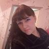Кисса, 27, г.Санкт-Петербург