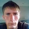 Тарас, 24, г.Заречное