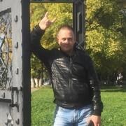 Максим 39 Москва