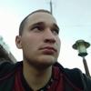Роман, 24, г.Шпола