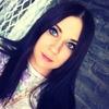 Наталия, 33, г.Казань