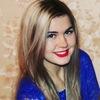 Екатерина, 21, г.Самара