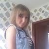 Анютка, 25, г.Кострома