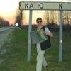 Седой, 45, г.Киев