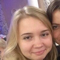 Ольга, 27 лет, Стрелец, Нижний Новгород