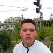 Лёша 22 Москва