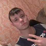 Александр 23 Хабаровск