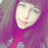 Наталья, 18, г.Волгодонск