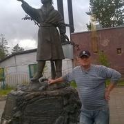 Шепа 57 Муравленко