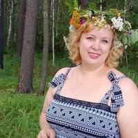 Виталина, 45 лет, Дева, Томск