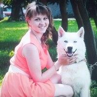 Алёна, 26 лет, Лев, Барнаул