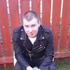 Paxa, 23, г.Belfast