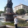 Ирина, 39, г.Бугуруслан