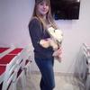 Маріна, 23, г.Белая Церковь