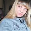 Надежда, 27, г.Кавалерово